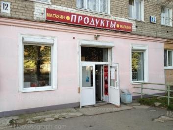 View to: Ispitateley street, 12. Yekaterinburg (Sverdlovskaya oblast)