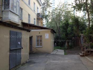 На фото видно: Бажова улица, 37; Бажова улица, 68. Екатеринбург (Свердловская область)