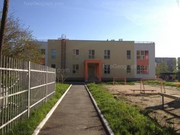 На фото видно: Амундсена улица, 54Б (Детский сад №14). Екатеринбург (Свердловская область)