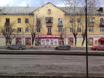 View to: Latviiskaya street, 16. Yekaterinburg (Sverdlovskaya oblast)