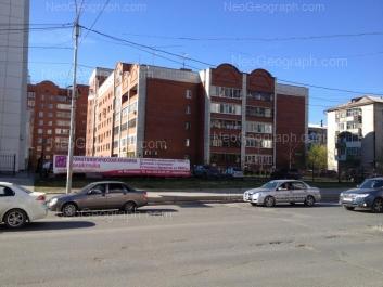 На фото видно: Гурзуфская улица, 5; Гурзуфская улица, 9; Гурзуфская улица, 9А; Московская улица, 56/2. Екатеринбург (Свердловская область)
