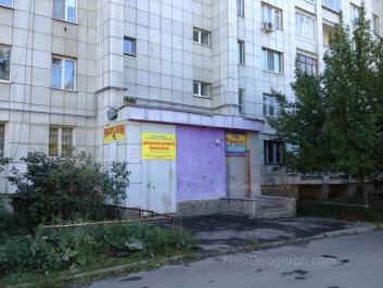 View to: Krasnikh Komandirov street, 32. Yekaterinburg (Sverdlovskaya oblast)