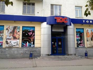 На фото видно: Куйбышева улица, 83. Екатеринбург (Свердловская область)