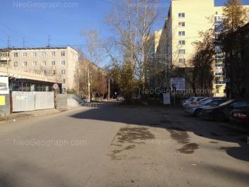 View to: Akademika Bardina street, 44; Akademika Bardina street, 46; Akademika Bardina street, 48А. Yekaterinburg (Sverdlovskaya oblast)