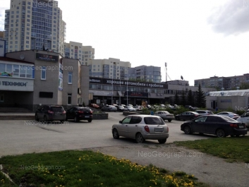 View to: Akademika Bardina street, 28; Chkalova street, 121; Chkalova street, 124. Yekaterinburg (Sverdlovskaya oblast)