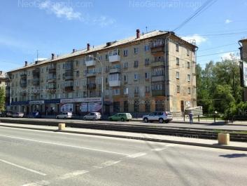 View to: Donbasskaya street, 20. Yekaterinburg (Sverdlovskaya oblast)