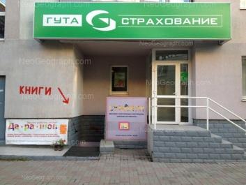 View to: Nikolaya Nikonova street, 18. Yekaterinburg (Sverdlovskaya oblast)