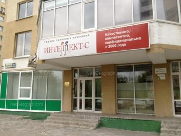 На фото видно: Кузнечная улица, 81. Екатеринбург (Свердловская область)
