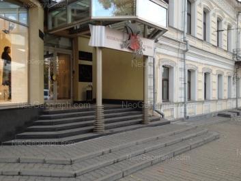 View to: Malisheva street, 68а; Rozi Luksemburg street, 4 (Покровский пассаж, ТЦ). Yekaterinburg (Sverdlovskaya oblast)
