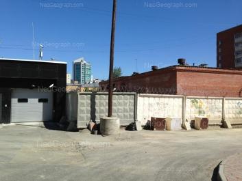 View to: Malisheva street, 18; Malisheva street, 30; Khokhriyakova street, 10 (Палладиум, бизнес-центр); Khokhriyakova street, 40. Yekaterinburg (Sverdlovskaya oblast)