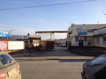 На фото видно: Черкасская улица, 9. Екатеринбург (Свердловская область)