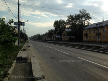 View to: Bakinskikh Komissarov street, 38; Bakinskikh Komissarov street, 40. Yekaterinburg (Sverdlovskaya oblast)