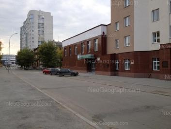 View to: Krauliya street, 2; Krilova street, 27; Repina street, 22. Yekaterinburg (Sverdlovskaya oblast)