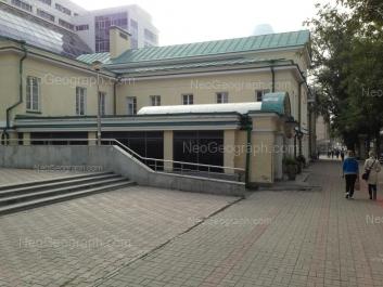 View to: Karla Libknekhta street, 26 (Музей истории Екатеринбурга). Yekaterinburg (Sverdlovskaya oblast)