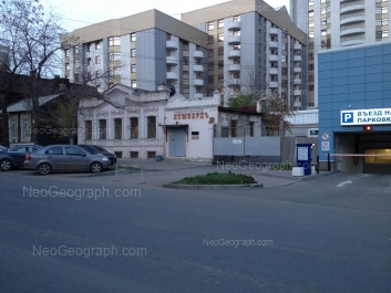 View to the building with address: Rosi Luxemburg Street, 45, Yekaterinburg, lombard Express-Capital, Russia