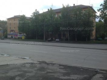 View to: Mashinostroiteley street, 75; Mashinostroiteley street, 77. Yekaterinburg (Sverdlovskaya oblast)