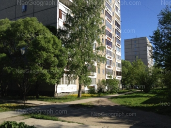 View to: Chkalova street, 131; Chkalova street, 137. Yekaterinburg (Sverdlovskaya oblast)