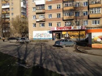 View to: Blukhera street, 65; Blukhera street, 67/1. Yekaterinburg (Sverdlovskaya oblast)