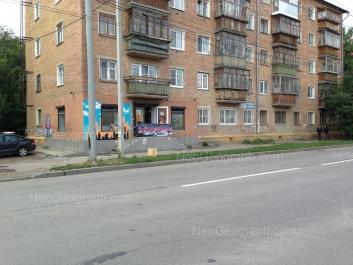 View to: Vosstaniya street, 15. Yekaterinburg (Sverdlovskaya oblast)
