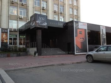 View to: Mamina-Sibiriaka street, 36. Yekaterinburg (Sverdlovskaya oblast)