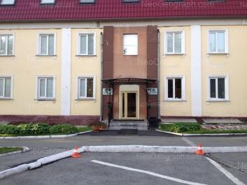View to: Pervomaiskaya street, 118. Yekaterinburg (Sverdlovskaya oblast)