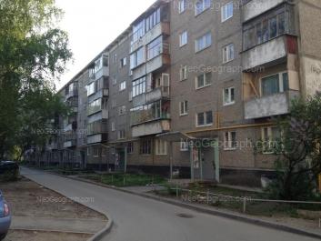 View to: Gromova street, 132. Yekaterinburg (Sverdlovskaya oblast)
