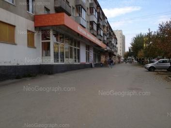 View to: Belinskogo street, 132; Belinskogo street, 152 к1. Yekaterinburg (Sverdlovskaya oblast)