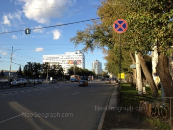 View to: Cheluskintsev street, 11Б. Yekaterinburg (Sverdlovskaya oblast)