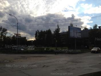 На фото видно: Гагарина улица, 30. Екатеринбург (Свердловская область)