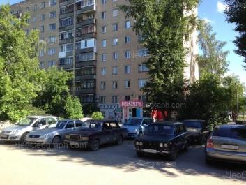 На фото видно: Сибирский тракт, 15. Екатеринбург (Свердловская область)