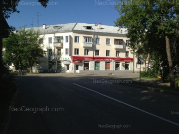 View to: Chernigovskiy lane, 11. Yekaterinburg (Sverdlovskaya oblast)