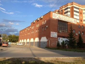 View to: Mashinnaya street, 29Б. Yekaterinburg (Sverdlovskaya oblast)