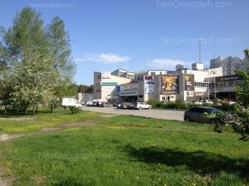 View to: Akademika Bardina street, 28. Yekaterinburg (Sverdlovskaya oblast)