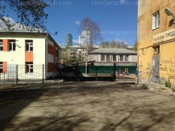View to: Bazhova street, 103; Malisheva street, 85А; Michurina street, 98; Michurina street, 100А (Детский сад №330). Yekaterinburg (Sverdlovskaya oblast)