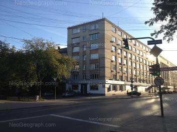 View to: Michurina street, 56; Pervomaiskaya street, 56. Yekaterinburg (Sverdlovskaya oblast)