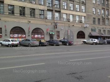 View to: Malisheva street, 63. Yekaterinburg (Sverdlovskaya oblast)