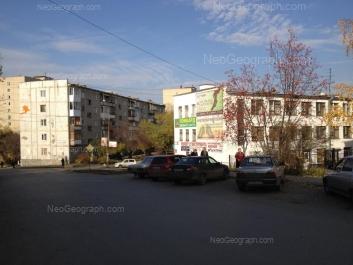 View to: Borodina street, 30; Profsoiuznaya street, 55. Yekaterinburg (Sverdlovskaya oblast)