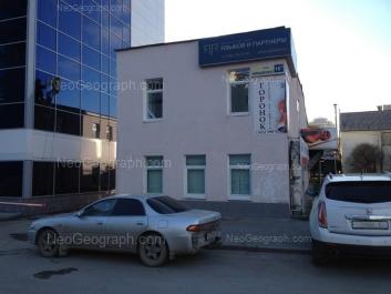 На фото видно: Чернышевского улица, 16; Чернышевского улица, 16А. Екатеринбург (Свердловская область)
