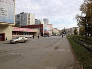 На фото видно: Баумана улица, 1; Кузнецова улица, 2. Екатеринбург (Свердловская область)