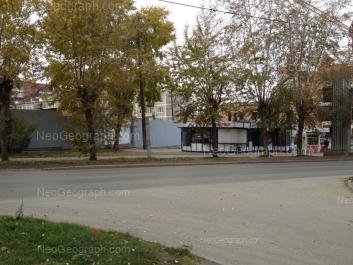 View to: Siniyaeva street, 8. Yekaterinburg (Sverdlovskaya oblast)