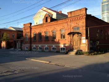 View to: Maksima Gorkogo street, 37; Maksima Gorkogo street, 39. Yekaterinburg (Sverdlovskaya oblast)