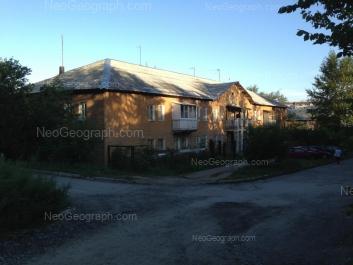 View to: Polzunova street, 1Б. Yekaterinburg (Sverdlovskaya oblast)