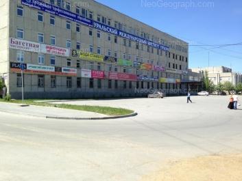 На фото видно: Марата улица, 17. Екатеринбург (Свердловская область)