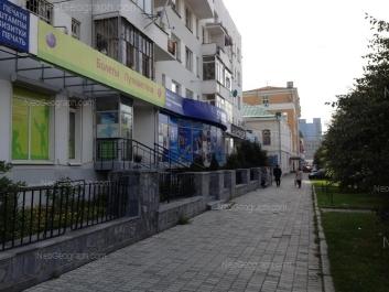 View to: Pushkina street, 10; Pushkina street, 12; Pushkina street, 14. Yekaterinburg (Sverdlovskaya oblast)