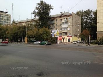 View to: Malisheva street, 125. Yekaterinburg (Sverdlovskaya oblast)