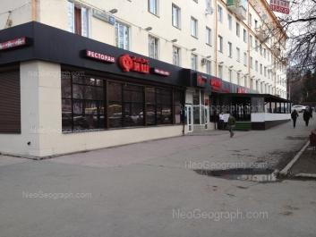 View to: Lenina avenue, 103; Gagarina street, 31. Yekaterinburg (Sverdlovskaya oblast)