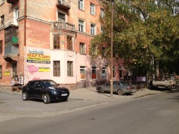 View to: Botanicheskaya street, 23. Yekaterinburg (Sverdlovskaya oblast)