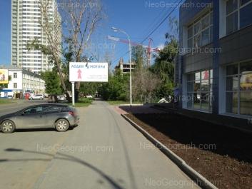 На фото видно: Куйбышева улица, 98; Куйбышева улица, 100; Куйбышева улица, 167. Екатеринбург (Свердловская область)