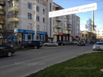 View to: Chapaeva street, 14/1; Chapaeva street, 14/5. Yekaterinburg (Sverdlovskaya oblast)