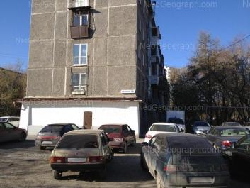 View to: Posadskaya street, 38. Yekaterinburg (Sverdlovskaya oblast)